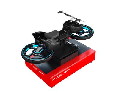 VR 자전거